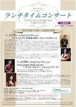 11022 concert