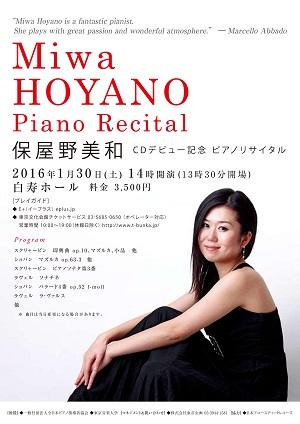 11056 concert