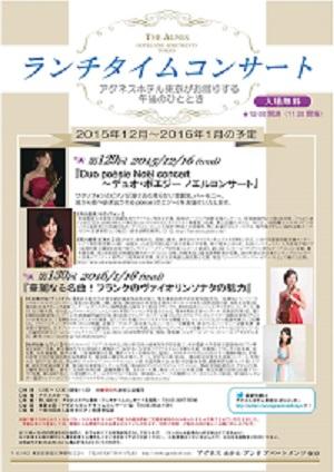 11057 concert