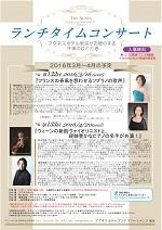 11061 concert
