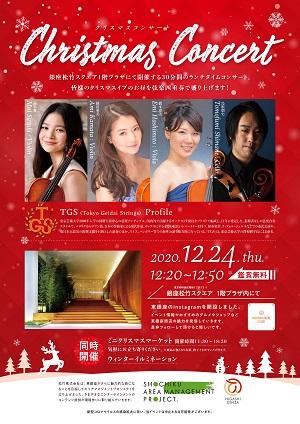 11749 concert