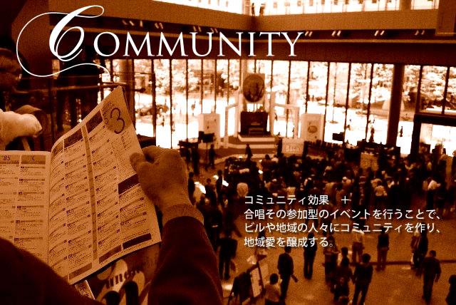 Communityimg