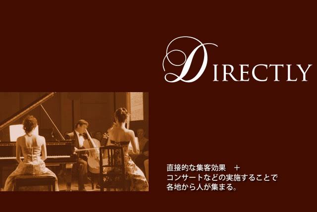 Directlyimg