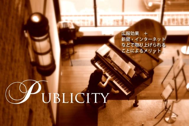 Publicityimg